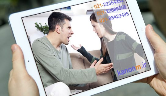 رفتار با زن خیانتکار