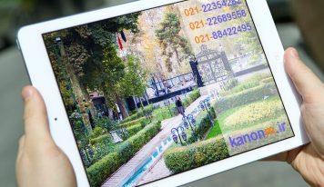 مرکز مشاوره در باغ فردوس