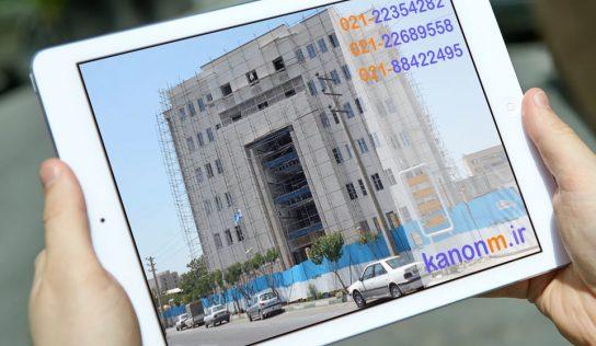 مرکز مشاوره شهید محلاتی