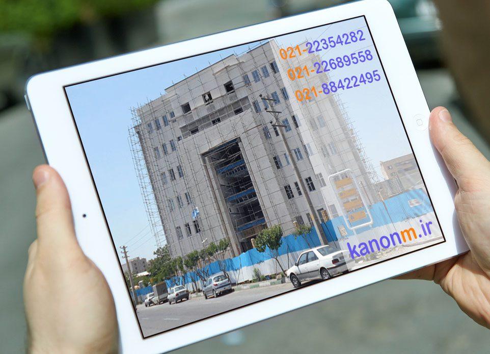 مرکز مشاوره شهید محلاتی1