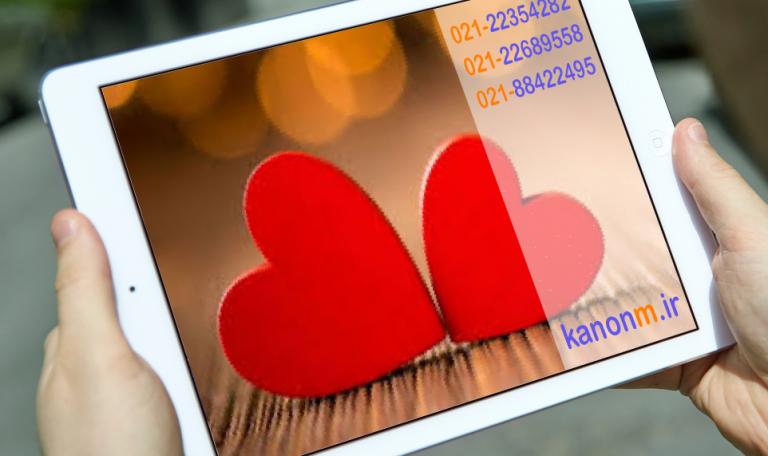 دوستی و مشاوره ازدواج