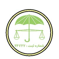 موسسه مشاوره حقوقی چتر عدالت ایرانیان